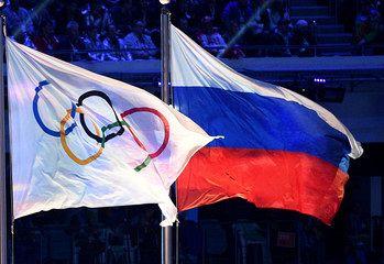 Rusija izključena z Olimpijskih iger Tokyo 2020