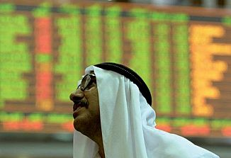Zakaj je za kristjane zanimivo islamsko bančništvo?