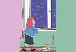 Vonj po snegu