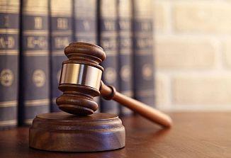 Sodna obravnava na Radiu Trst A
