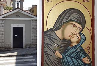 Vabilo na slovesnost sv. Ane