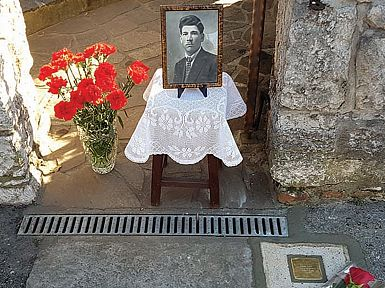 Prvi v spomin na Andreja Frandoliča